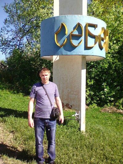 Дмитрий Студеникин, Россия, Петрозаводск, 29 лет