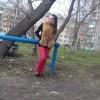 Екатерина, Россия, Новосибирск, 30 лет, 3 ребенка. Она ищет его: Чем проще тем лучше