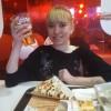 Алена, Россия, Екатеринбург, 28 лет, 1 ребенок. Вдова. Есть дочка. Ищу мужчину, который не побоится моих житейских проблем и готов, мне помочь их ре