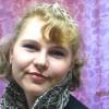 Ольга, Россия, Санкт-Петербург, 34 года, 2 ребенка. Хочу найти Хочу хорошего, искренне го для нормального общения-дружеского.