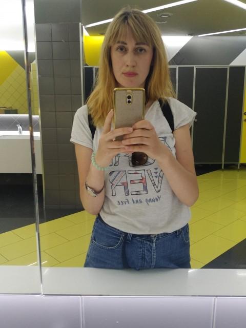 Ирина, Украина, Киев, 35 лет, 2 ребенка. расскажу потом)