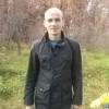 Алексей, Россия, Киров, 34 года, 1 ребенок. Познакомлюсь для серьезных отношений и создания семьи.
