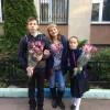 Любовь, Россия, Москва. Фотография 775547