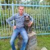 ДМИТРИЙ, Россия, Санкт-Петербург. Фотография 775352