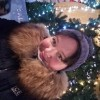 Елена, Россия, Москва. Фотография 775662