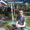 Александр Карпов, Россия, г. Краснотурьинск (Свердловская область), 27 лет. Приветик всем
