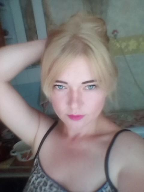 Елизавета, Россия, Улан-Удэ, 30 лет, 2 ребенка. Спокойная, добрая, весёлая.