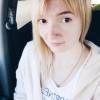 Вероника, Россия, Новороссийск, 30 лет, 2 ребенка. Хочу найти Мужчину с чувством юмора, воспитанного, ответственного, с активной жизненной позицией :)