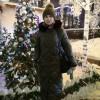 Наталья, Россия, Москва. Фотография 842854
