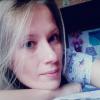Татьяна (Россия, Барнаул)