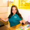 Ирина Шиманская, Россия, Санкт-Петербург. Фотография 779818