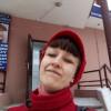 Веснянка Прекрасная, Россия, МО, 34 года, 1 ребенок. Она ищет его: Хочу найти достойного, порядочного, доброго и надёжного мужчину для серьезных отношений и создания с
