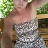 Оксана, Россия, Пушкино, 34 года, 2 ребенка. сайт www.gdepapa.ru