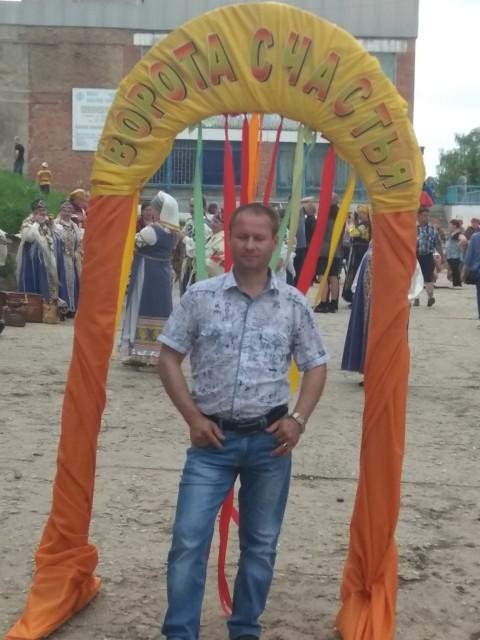 Дима, Россия, Сыктывкар, 41 год