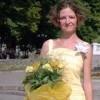 Дарья, Украина, Харьков, 29 лет, 1 ребенок. Хочу найти Любящего, умного, отзывчивого