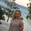 Екатерина, Россия, Москва, 40 лет, 2 ребенка. Хочу найти Внимательного, заботливого, надёжного и сильного