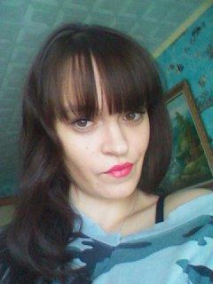 Машуля, Россия, Хабаровск, 25 лет. Добрая хорошая люблю детей