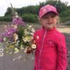 Екатерина, Россия, Копейск. Фотография 782299