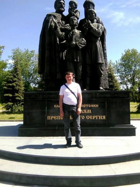 Александр, М.о Хотьково, 33 года. Познакомлюсь для серьезных отношений и создания семьи.