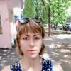 Алпият, Россия, Москва. Фотография 783249