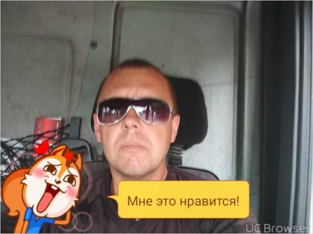 Андрей, Украина, Киев, 32 года. Познакомлюсь с женщиной