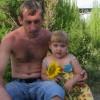 александр, Россия, Тамбов, 41 год, 1 ребенок. Хочу найти Ищу серьёзную женщину любящий детей
