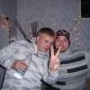 Евгений, Россия, Шумерля. Фотография 785392