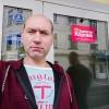 Евгений, Россия, Москва. Фотография 785620