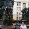 надежда, Россия, Сыктывкар. Фотография 789974