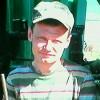Вячеслав, Россия, Ульяновск, 39 лет, 1 ребенок. Ищю своё счастье