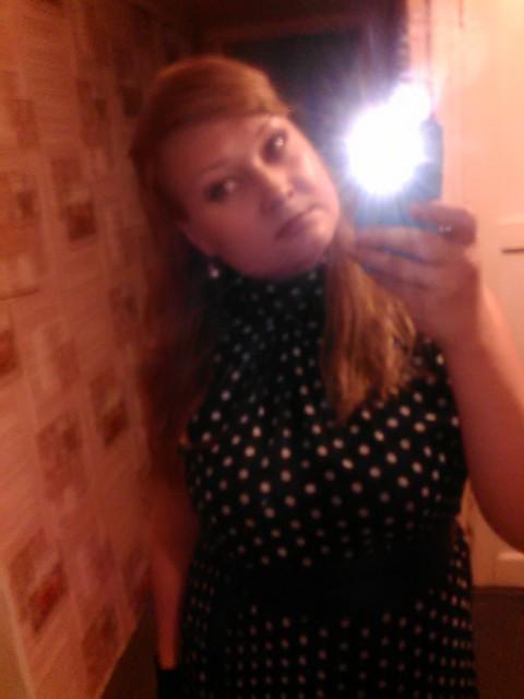 Елена, Россия, Волгоград, 34 года, 1 ребенок. Хочу познакомиться с мужчиной