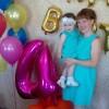 Екатерина, Украина, Киев, 26 лет, 1 ребенок. Хочу найти Мне бы очень хотелось встретить мужчину-одного и на всю жизнь, не способного на предательство. Любящ