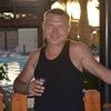 Константин Капитанов, Россия, Калуга, 32 года, 2 ребенка. Хочу найти Добрую, нежную, ласковую/