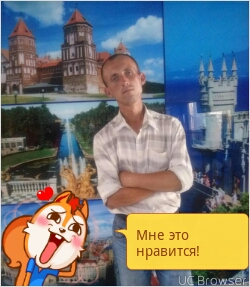 серега, Беларусь, Кобрин, 32 года