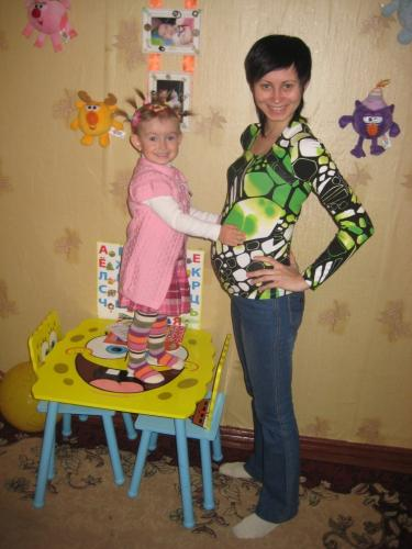 Виталина, 30 лет