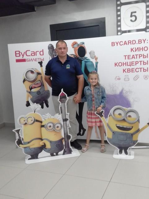 Александр, Беларусь, Минск, 42 года, 1 ребенок. Хочу найти Женственную, для которой ее семья на первом месте.