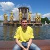 Иван, Россия, Подольск, 32 года. Найти 2 половинку
