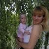 анастасия, Россия, Москва, 31 год, 3 ребенка. Романтичная, симпатичная и дружелюбная девушка. Немного сентиментальная. Не люблю, когда мне лгут. Л