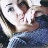 Мариночка, Россия, Новосибирск, 22 года, 1 ребенок. Хочу найти Хочу встретить хорошего,заботливого,понимающего мужчину...