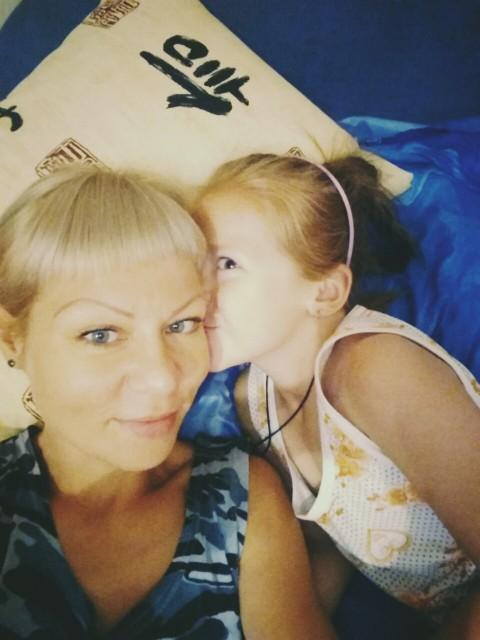 Екатерина, Россия, Казань, 36 лет