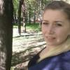 надежда, Украина, Харьков. Фотография 800965
