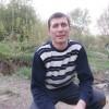 Виктор, Новосибирск, 36 лет. Хочу найти Добрую нежную ласковую