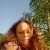 "Lily, Россия, Санкт-Петербург, 30 лет, 2 ребенка. Хочу найти С большой буквы "" М"""