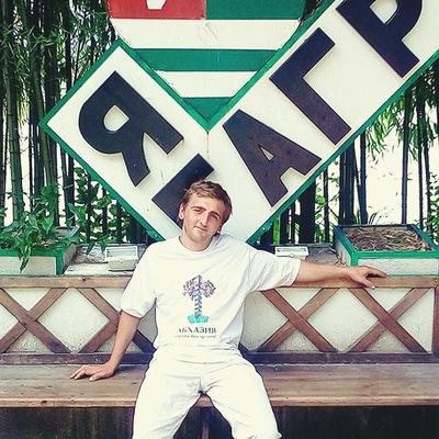 Геворг Григорян, Россия, Сочи, 28 лет. Хочу познакомиться