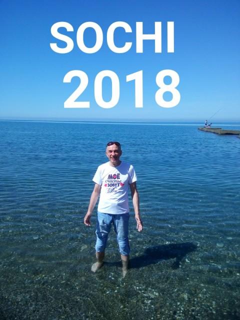 Сергей, Россия, Рыбинск, 49 лет