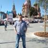 Александр, Россия, Подольск, 39 лет. Хочу найти Хочу найти спутницу жизни, ту, с кем мы будем смотреть в одну сторону. интересуют только серьезные о