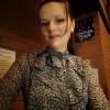 Наталья, Россия, Ярославль, 29 лет, 2 ребенка. Она ищет его: 25-50 лет, без финансовых трудностей, можно с маленьким ребенком