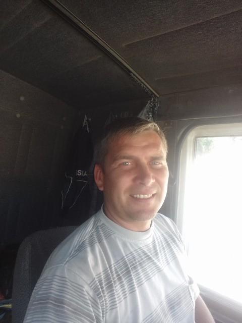 Михаил, Россия, Арзамас, 39 лет. Хочу встретить женщину