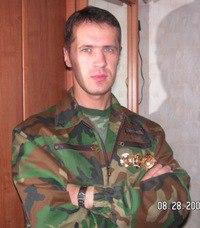 Александр , Россия, Петрозаводск, 41 год, 1 ребенок. сайт www.gdepapa.ru