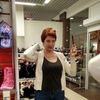 Инна Киор, Нижний Новгород, 50 лет, 2 ребенка. Хочу найти Надежного веселого одним словом настоящего мужчину
